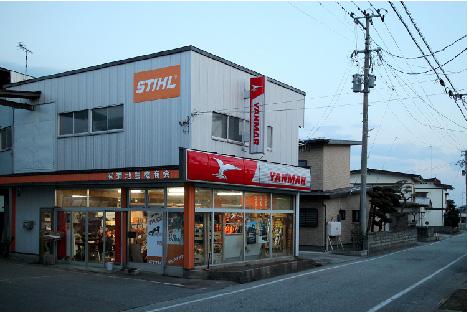 KIKUCHI AG STORE
